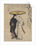 Young Lovers Walking Together under an Umbrella in a Snow Storm by Anonymous