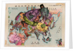 Japanese Map from 1914. A satirical Atlas of the World by Anonymous