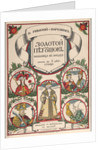 Cover of the score of the opera The Golden Cockerel by N. Rimsky-Korsakov, 1908 by Anonymous