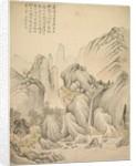 Folded Hills and Layered Peaks, 1847 by Tsubaki Chinzan