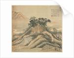 Fushan Monastery, 1500s by Song Xu