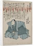 Memorial Portrait of Matsumoto Koshiro V, Age 75 by Hachisuka II Kunihide