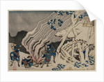 Poem by Minamoto no Muneyuki, from the series One Hundred Poems…, 1835-36 by Katsushika Hokusai