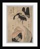 Woman of the Yoshiwara, 1753-1806 by Kitagawa Utamaro