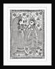 Radha and Krishna by Sony