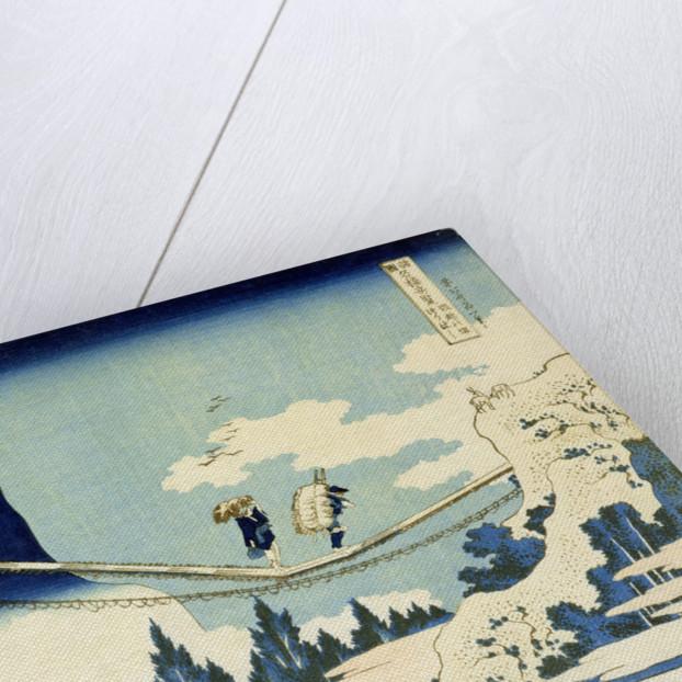 The Suspension Bridge Between Hida and Etchu by Katsushika Hokusai