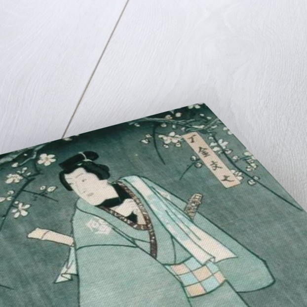 Detail of Character One from 'Five Characters from a Play by Toyokuni' by Utagawa Kunisada