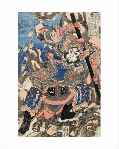 Hakumen Rokun Teitenju by Utagawa Kuniyoshi