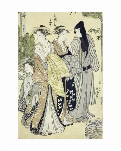 Komurasaki of Tama-Ya, New Year's Day by Hosada Gokei or Gokyo
