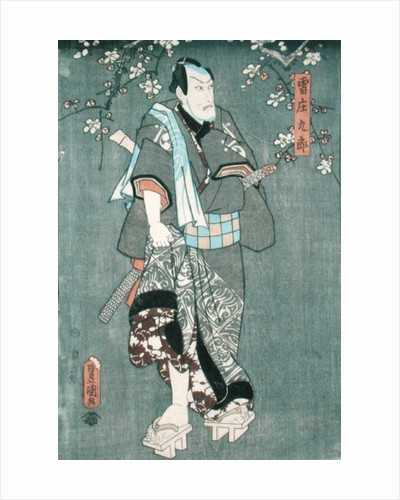 Detail of Character Three from 'Five Characters from a Play by Toyokuni' by Utagawa Kunisada