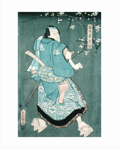 Detail of Character Two from 'Five Characters from a Play by Toyokuni' by Utagawa Kunisada