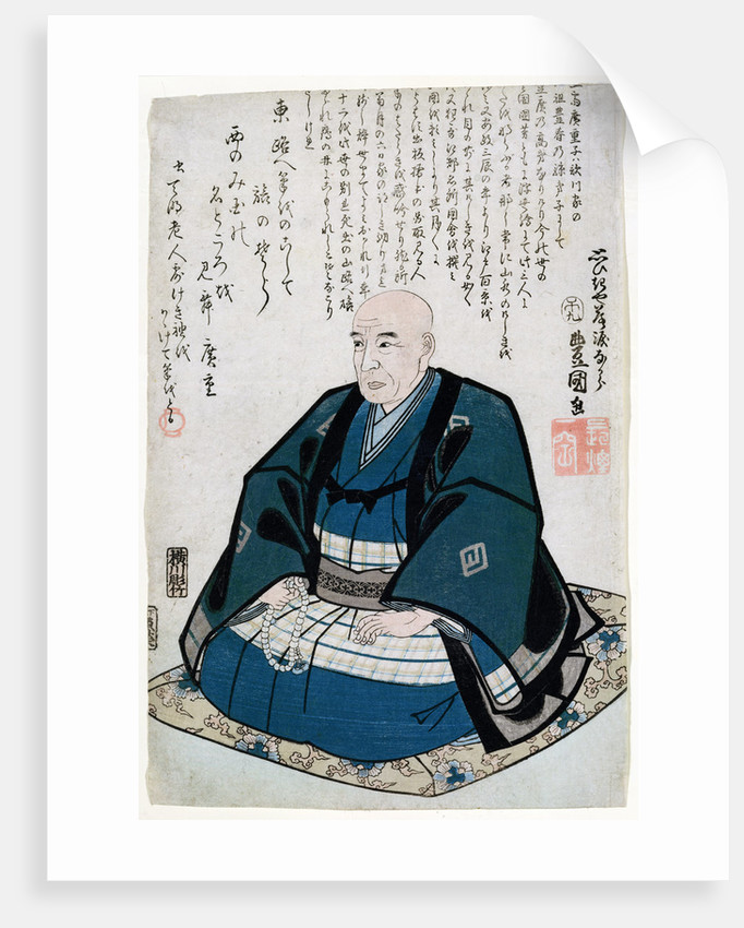 Memorial Portrait of Ando Hiroshige by Utagawa Kunisada