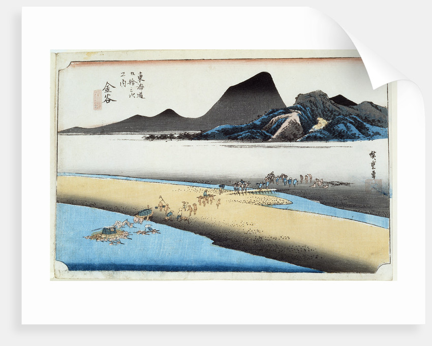 Kamaya, Oigawa Embo, Further Bank of the Oi River, No.25 from the series '53 Stations of the Tokaido Raod' by Ando or Utagawa Hiroshige