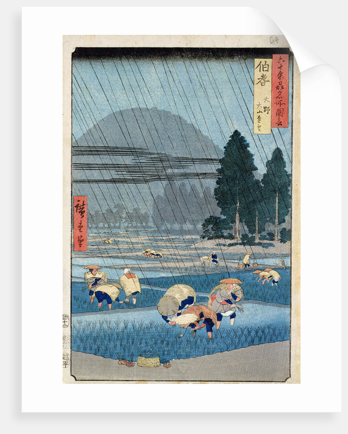 Rice Planting in Hoki Province with a Distant View of O-Yama by Ando or Utagawa Hiroshige