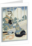 Japanese Lady Reading by Moonlight by Keisai Yeisen