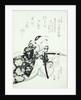 Kikugoroi Onoe in the Role of Tonase by Utagawa Kunisada