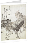 Hen, Cock and Chickens by Japanese School