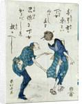 Book illustration depicting two characters by Katsushika Hokusai
