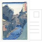 Basket Ferry, Kagowatashi, Hida Province by Ando or Utagawa Hiroshige