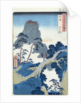 Go-Kanosho, Higo Province by Ando or Utagawa Hiroshige