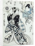 A Theatrical Scene by Ippyotei Ashiyuki