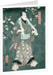 Detail of Character Four from 'Five Characters from a Play by Toyokuni' by Utagawa Kunisada