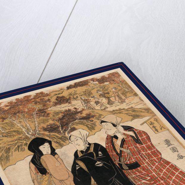 San Yakusha Kaian-Ji No Momijigari, Three Actors Gathering Maple Leaves at Kaian Temple by Anonymous