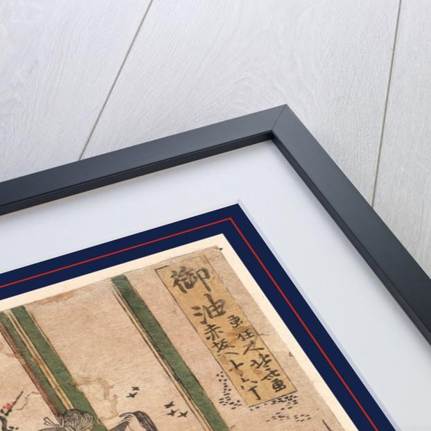 Goy by Katsushika Hokusai