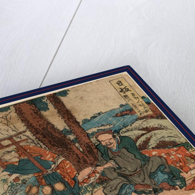 Nissak by Katsushika Hokusai