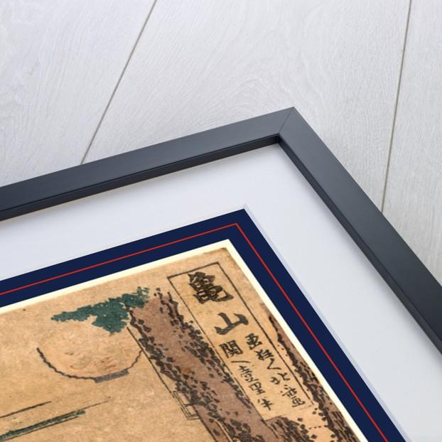 Kameyam by Katsushika Hokusai