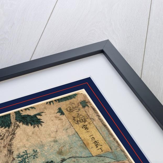 Narum by Katsushika Hokusai