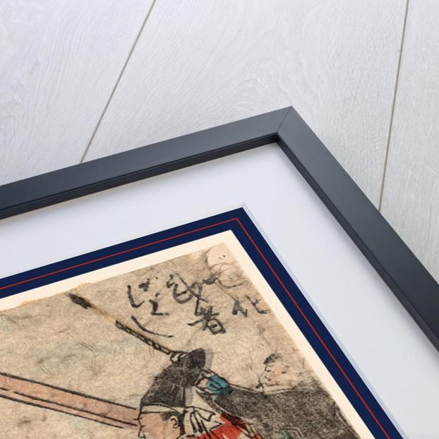 Hyoshigi o utsu bushi, Samurai striking a beat with clappers by Utagawa Kuniyoshi