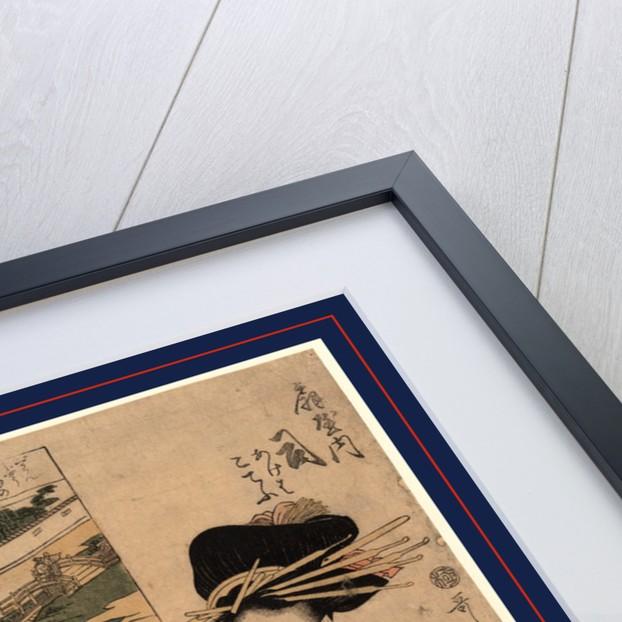 Ogiyauchi tsukasa, The courtesan Tsukasa of Ogiya by Kitagawa Utamaro
