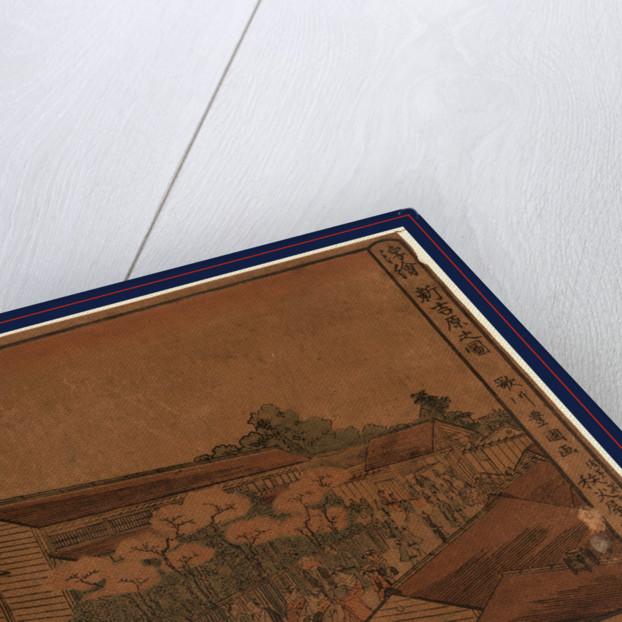 Ukie Shin Yoshiwara No Zu, Perspective Print of the New Yoshiwara by Anonymous