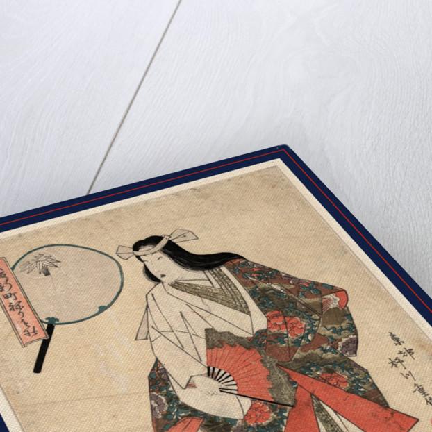 Wakamurasaki kyojo, The courtesan Wakamurasaki as a court lady by Yanagawa Shigenobu