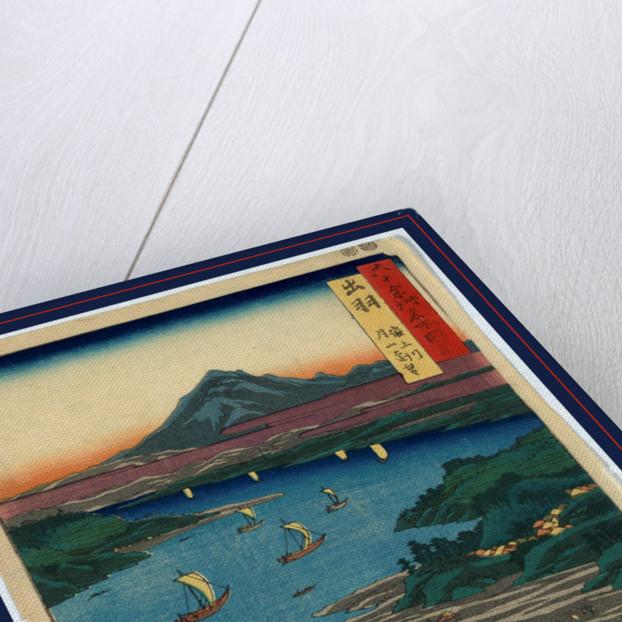 Dewa, mogamigawa, gassan enbo, View of Mogami River and Gassan mountain, Dewa by Ando Hiroshige