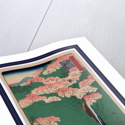 Yamato yoshinoyama, Yoshino Mountain in Yamato Province by Utagawa Hiroshige