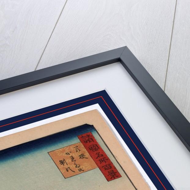 Wakasa karei o seisu, Conquered Wakasa dried flatfish by Utagawa Hiroshige