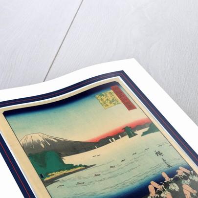 Sasshu makurazaki kaimongadake jusei odori, Celebratory dance (to the God of long life Jurojin) and Mount Kaimongatake in Makurazaki of Satsuma Province by Utagawa Hiroshige