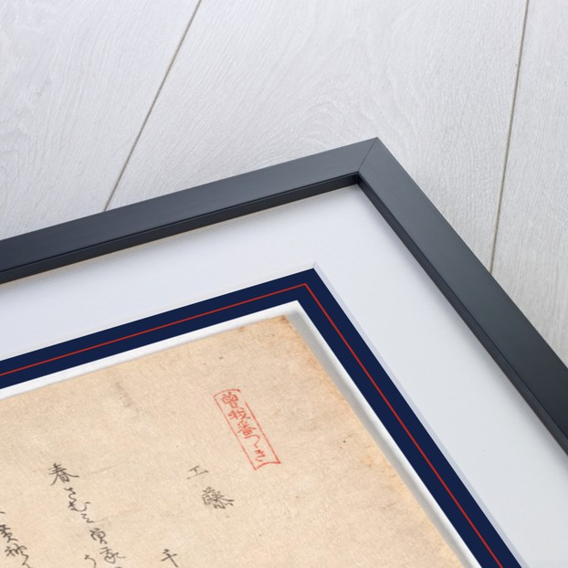 Kudo (suketsune) no isy by Totoya Hokkei