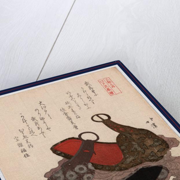 Edo musashi abumi, Edo Musashi saddle stirrup by Totoya Hokkei