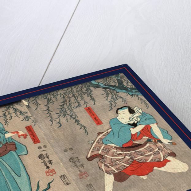 Doguya jinza hokaibo bokon shimobe gunsuke, Actors in the roles of Doguya Jinza, Hokaibo Bokon, and Shimobe Gunsuke by Utagawa Kuniyoshi
