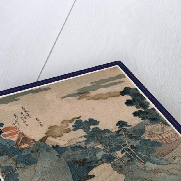 Fuji No Yukei, an Evening View of Fuji by Anonymous