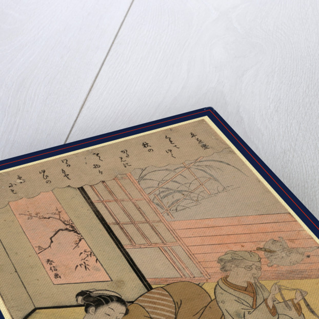 Taira no Kanemori by Suzuki Harunobu