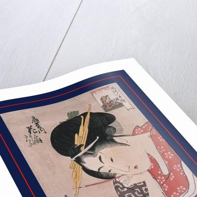 Ogiya Hanaôgi, Hanaôgi of the Ôgiya, picture riddle by Utamaro Kitagawa