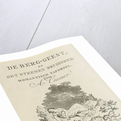 Title Page for The mountain spirit or the stone bridal bed by Amsterdam