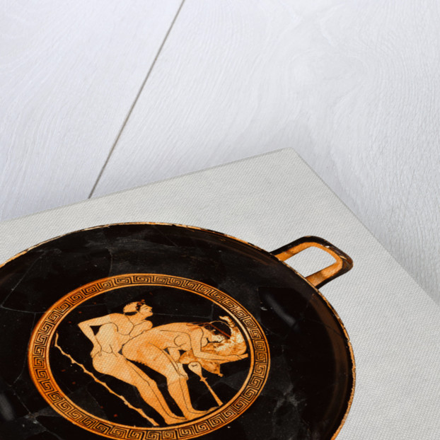 Attic Red-Figure Cup by Foundry Painter