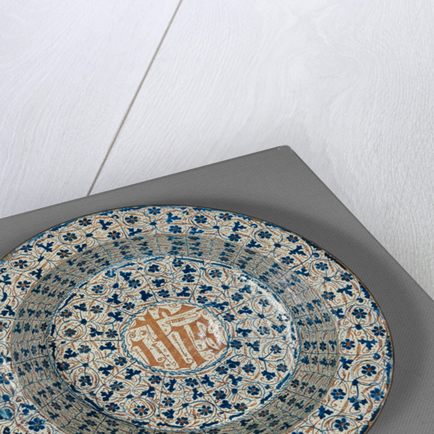 Hispano-Moresque Basin by Anonymous