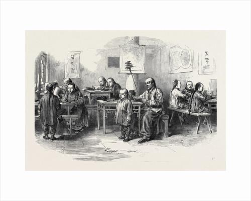 China: A Boys' School Pekin 1873 by Anonymous
