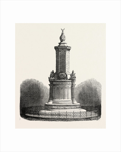 Project, a Memorial to the Enactment of Tanziinat, Engraving 1855 by Anonymous